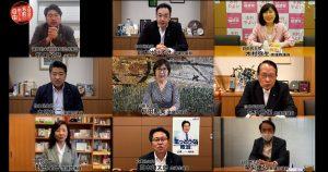 国会議員たちによる選択的夫婦別姓についてビデオメッセージ